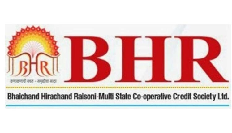 bhr incumbent chaitanya nasare will take charge today