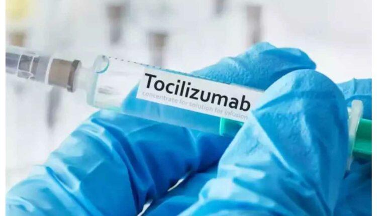 tosilizumab injections (1)