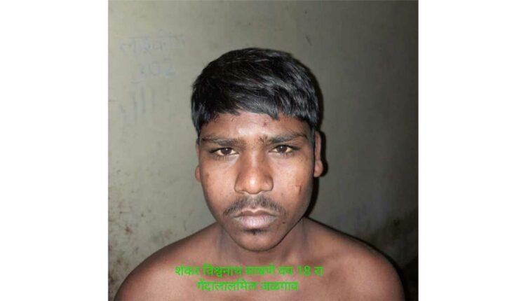 shankar sabane