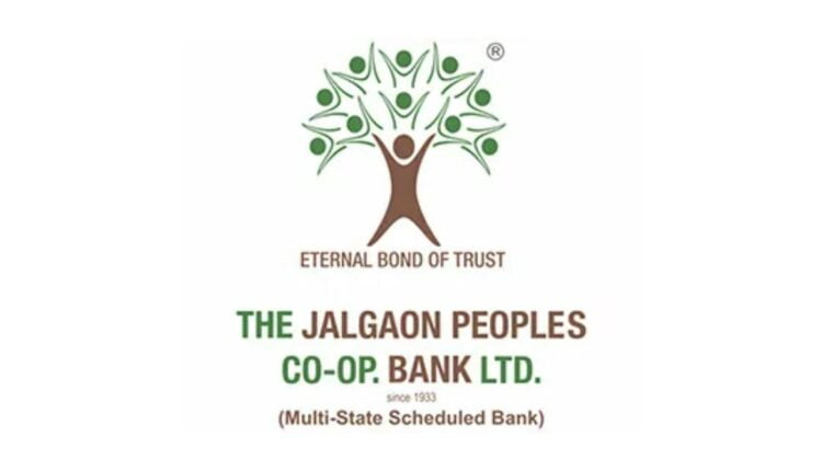 aniket patil as the chairman of jalgaon people's bank